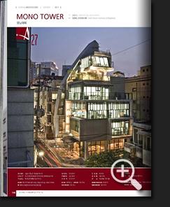 2011 한국건축문화대상 작품집