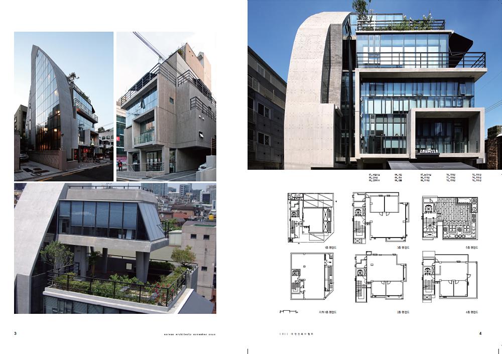 건축사  <a href='http://img.monotower.com/magazine_201011.pdf' target='_blank'><img src='http://img.monotower.com/btn_pdf.jpg'></a>